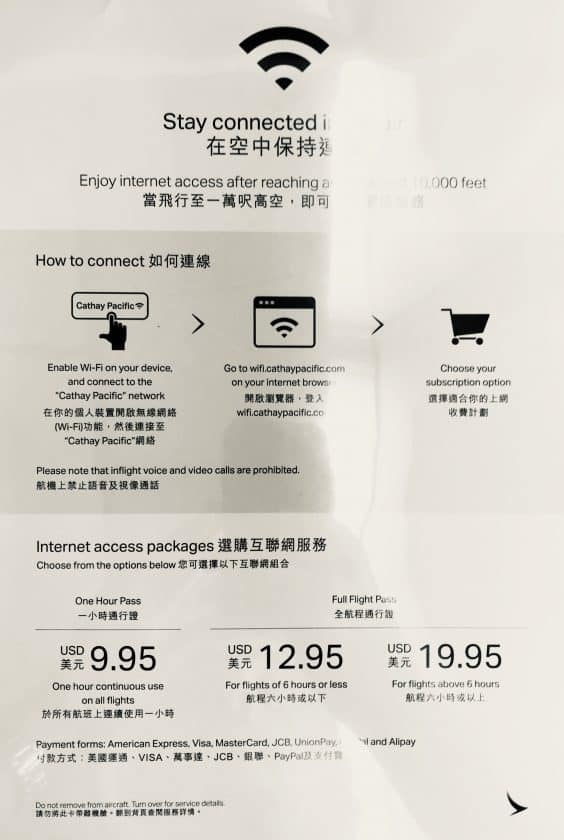 Cathay Pacific Business Class Review WiFi 1