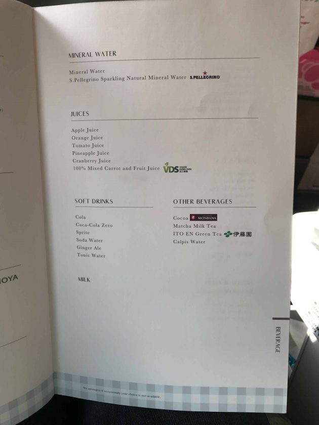 EVA Airways Medium Haul Business Class Menu 11