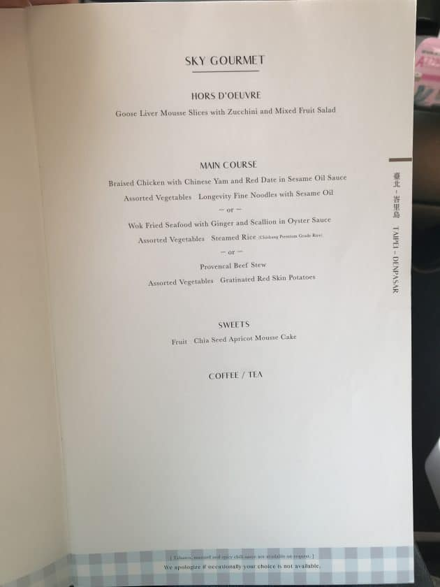 EVA Airways Medium Haul Business Class Menu 3