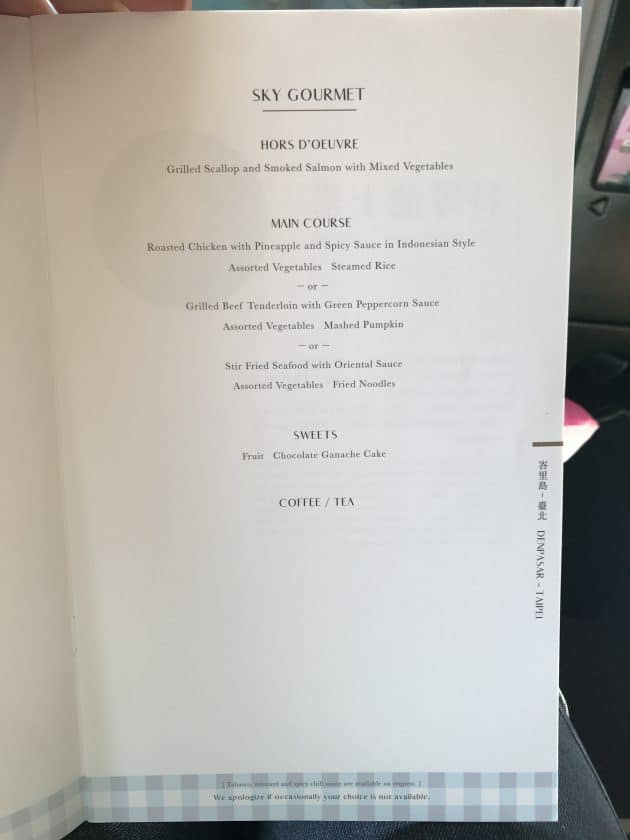 EVA Airways Medium Haul Business Class Menu 4