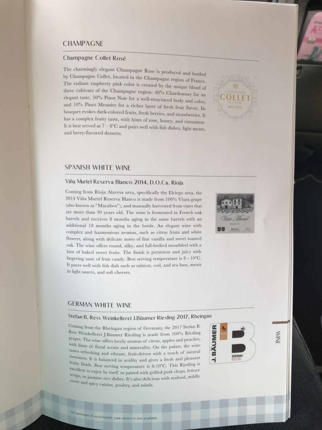 EVA Airways Medium Haul Business Class Menu 7