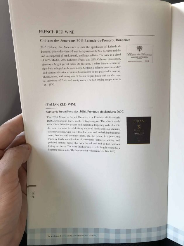 EVA Airways Medium Haul Business Class Menu 8