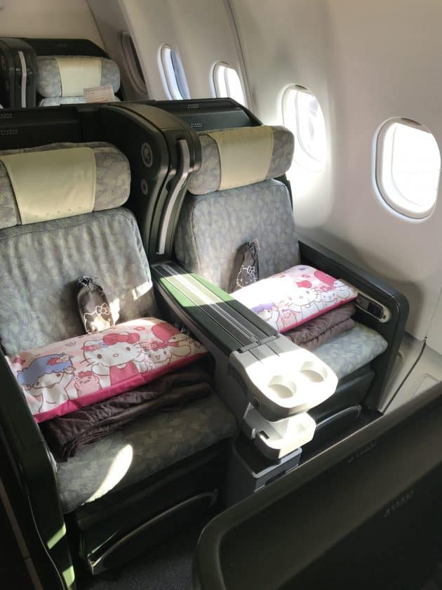 EVA Airways Medium Haul Business Class Seat 1